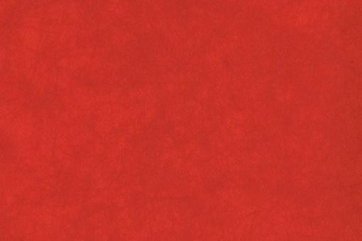 skai® Palena - Outdoor-Kunstleder - Melange Rot