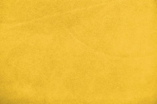 Echtleder Stück Velours -  Rocky Mountain Gelb
